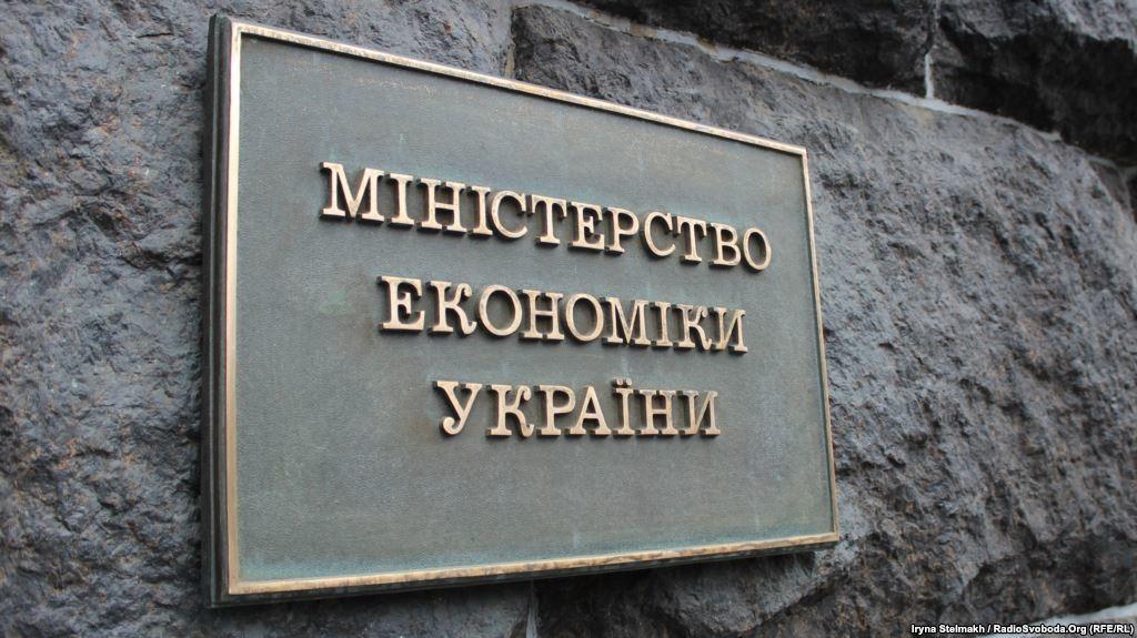 Хоч щось хороше: українців приємно здивували новиною щодо розмитнення автомобілів