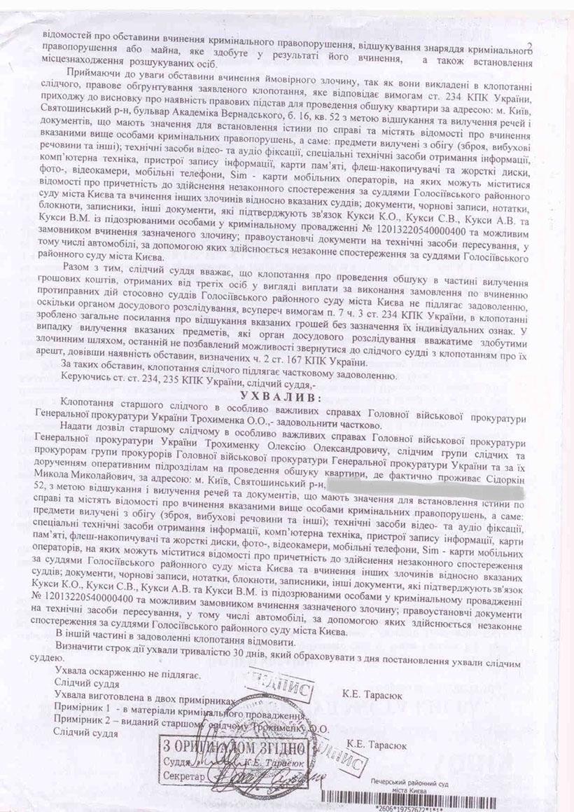 pervushina14