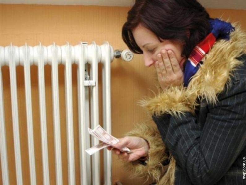 Працюєте вдома, доплачуйте за тепло: українців приголомшили підвищеними тарифами. Жити взагалі не буде на що