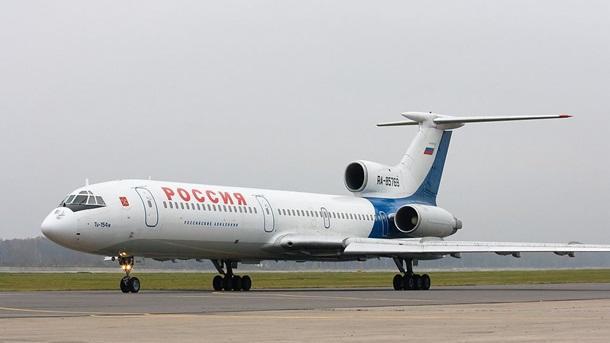 З'явився список пасажирів Ту-154 Міноборони РФ (відео)