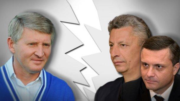 В Україні розпалась ще одна партія
