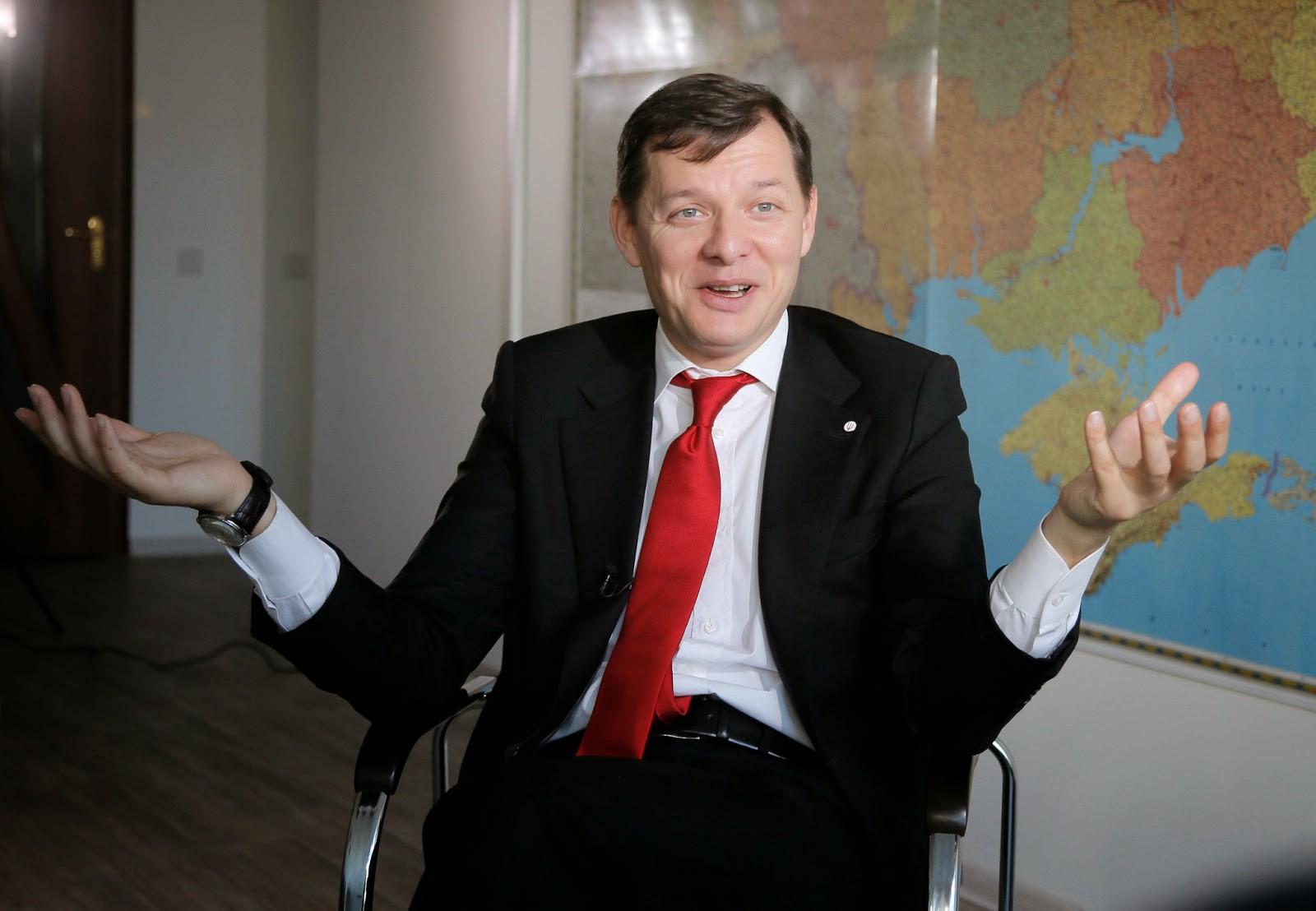 Від цифр очі на лоба лізуть: журналісти з'ясували, за скільки головний радикал країни Ляшко купив собі будинок під Києвом (ФОТО)