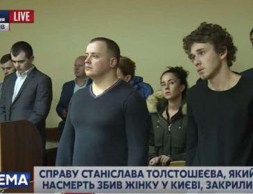 Сумнозвісного мажора-вбивцю Станіслава Толстошеєва відпустили на волю, ви будете в шоці від причини