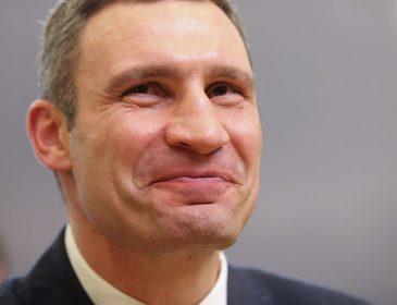 Оце так ляпнув: мер Кличко зганьбився на весь світ на Міжнародному економічному форумі в Давосі (ВІДЕО)