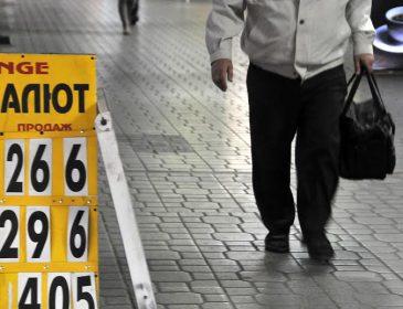 Валютні гойдалки: хто насправді винен у різкому подорожчанні долара і яким буде надалі курс (ВІДЕО)