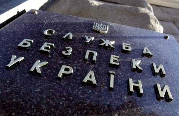 СБУ викрила нелегальне вивезення з України документів військового призначення