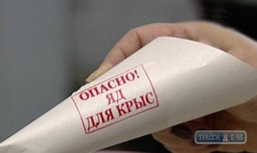 Дворічна дитина в Одеській області загинула, отруївшись щурячою отрутою