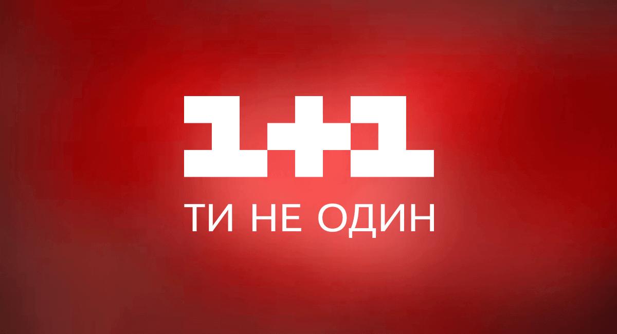 Павло Педенко вперше прокоментував, чому йде з «1+1 медіа»