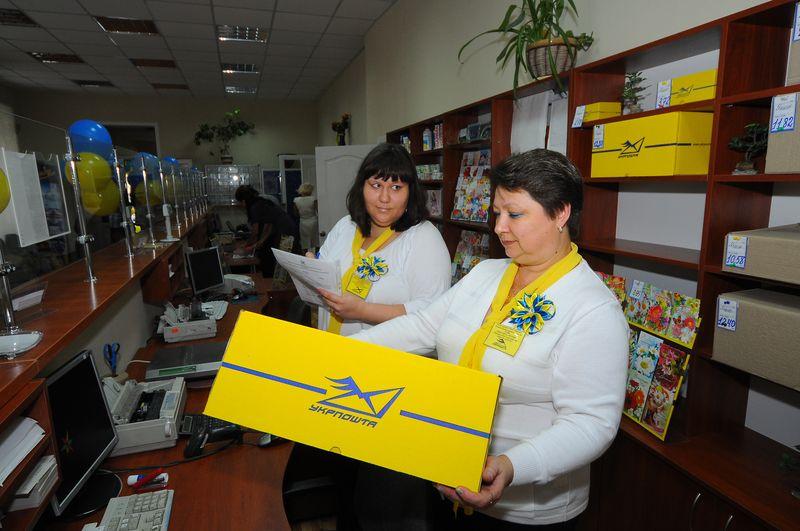 Українці вже не зможуть оплатити комунальні платежі в Укрпошті. Є важлива причина, чому там відмовляються їх приймати