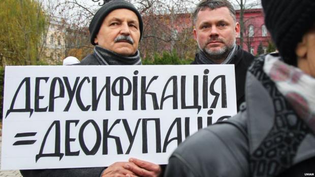 Україна і державна українська мова. У Верховній Раді аж три законопроекти