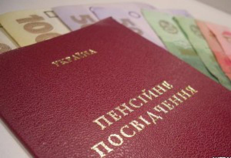 На українців чекає щось хороше: стало відомо про нові умови оформлення пенсії
