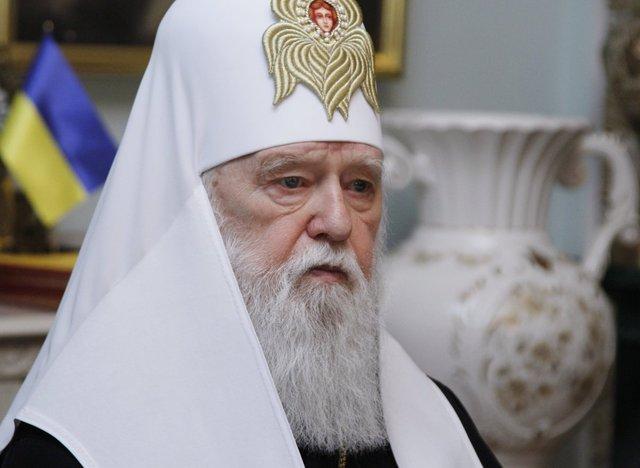 Єдина церква в Україні: Філарет зробив важливу заяву