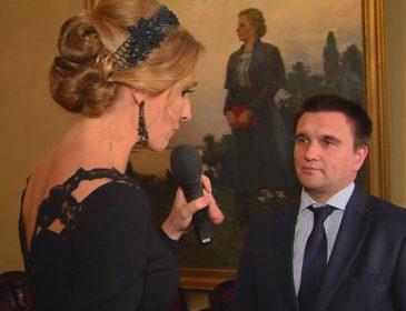 МЗС України витратило понад мільйон гривень на закордонні візити П. Клімкіна у 2016 році
