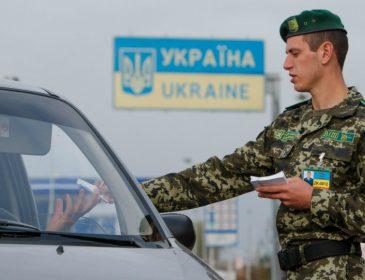 100 гривень за незаконний перетин кордону: закарпатським прикордонникам запропонували хабар