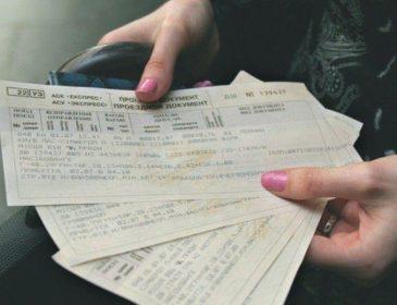 На українців чекають нові умови покупки квитків на поїзд. Це змінить чимало