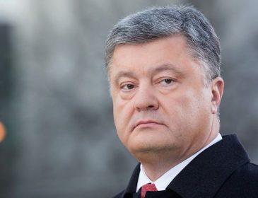 Я оштрафую кожного: Порошенко підготував новий сюрприз для всіх українців