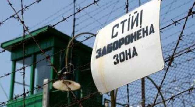 На Полтавщині начальник відділу колонії постачав наркотики ув'язненим