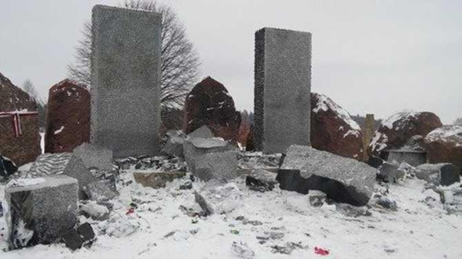 Аби це було правдою: Львівська облрада відновить полякам зруйнований вандалами пам'ятник