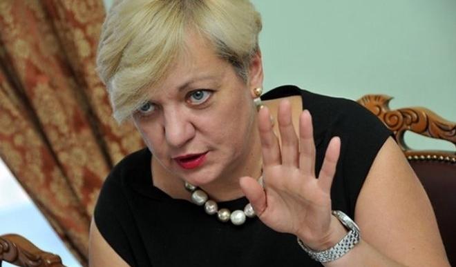 Гонтарєва відкрила українцям таємницю, як збільшити свій капітал всього за місяць