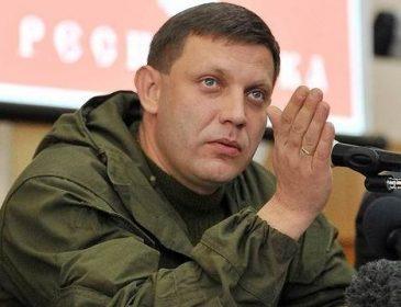 Сурков повідомив цікаву інформацію, яка стосується фінансування бойовиків на сході