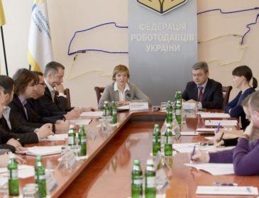 Федерація роботодавців подала Гройсману нового представника до Комісії вищого корпусу держслужби