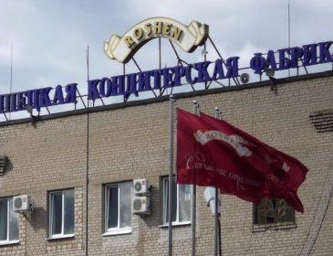 Скандал довкола Порошенканабирає обертів: керівництво Липецької фабрики заборонило працівникам спілкуватися з журналістами, пригрозивши звільненням