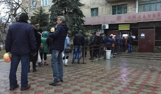 Що ж це відбувається?!: ліквідовано ще один український банк. НБУ розповіло, що станеться з грошима вкладників