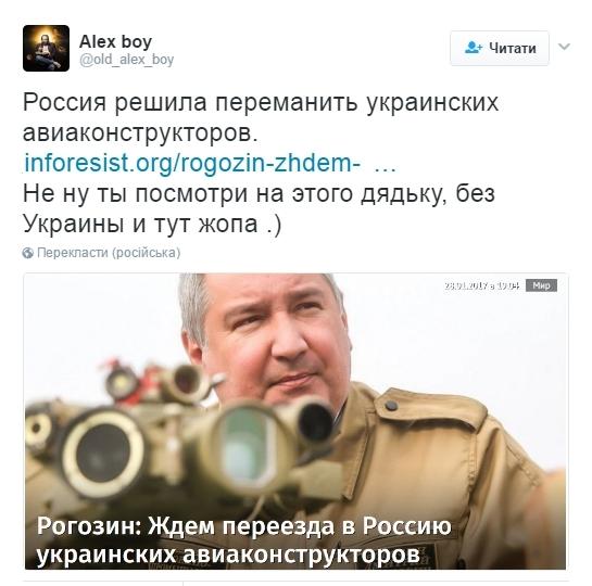У Путіна покликали українців на заробітки: соцмережі в істериці