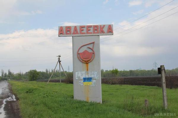 Жебрівський звітував, що готовий евакуювати з Авдіївки 8 тисяч осіб