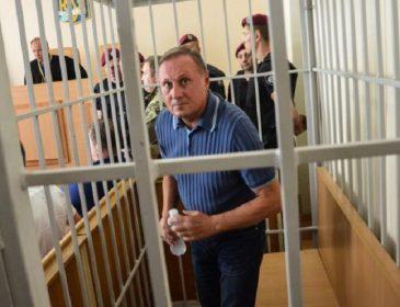 В мережу потрапили шокуючі подробиці про справу Єфремова