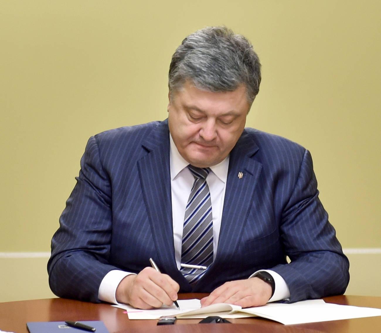 Сьогодні Петро Порошенко підписав важливий указ щодо Донбасу