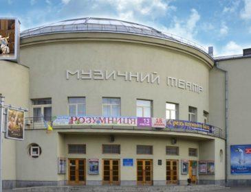 Скандал у київському театрі опери та балету: керівництво відсторонено