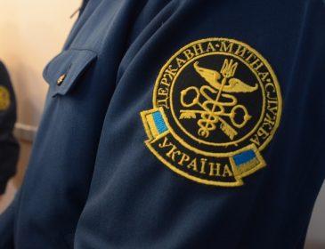 Фіскальна служба терміново відсторонила усе керівництво Львівської митниці