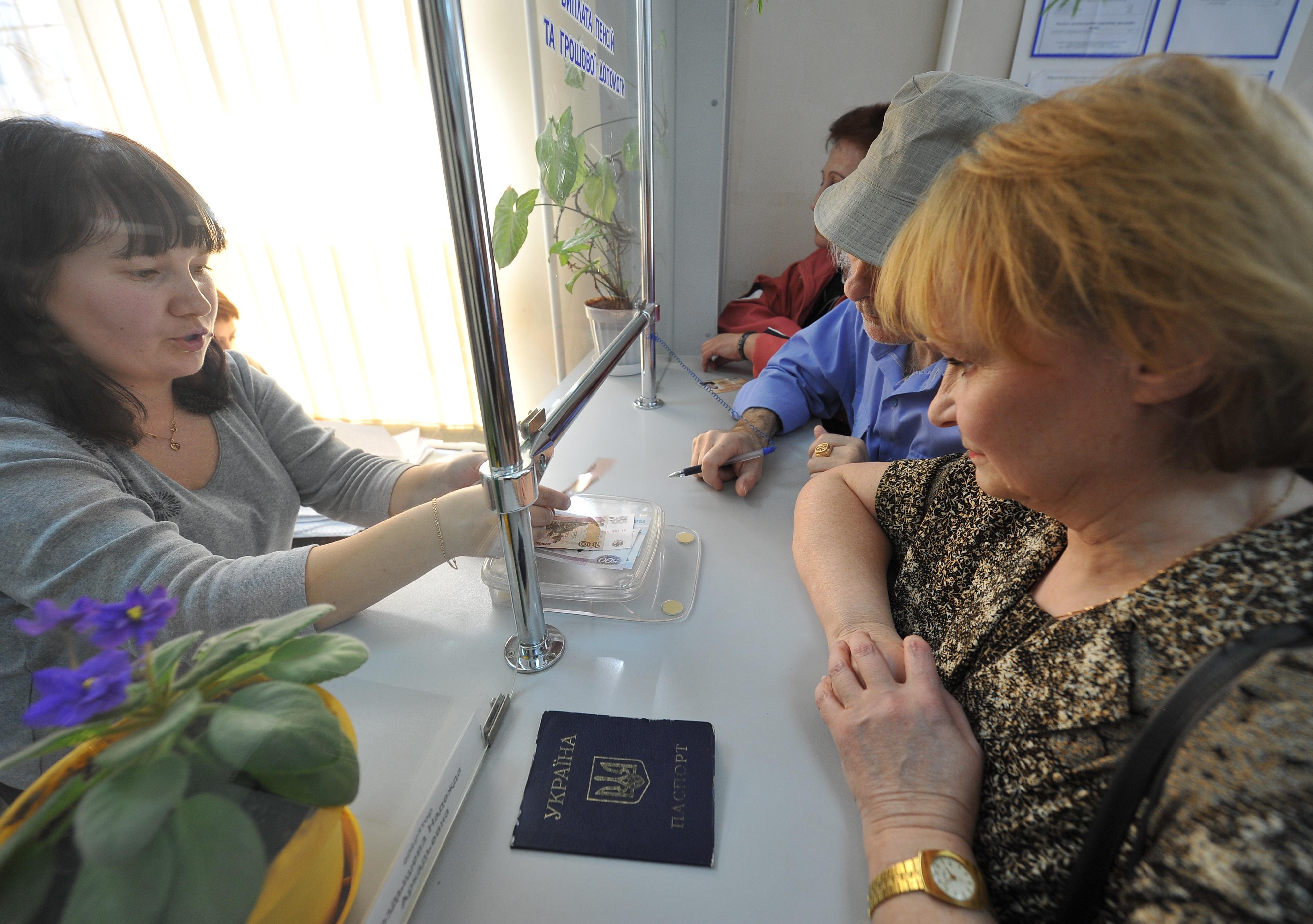 Не робіть цього в жодному випадку: чому українцям не вигідно купувати стаж для пенсії