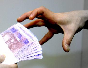 На Львівщині за хабар у ₴20 тис. працівника управління юстиції оштрафували на ₴12 тис.