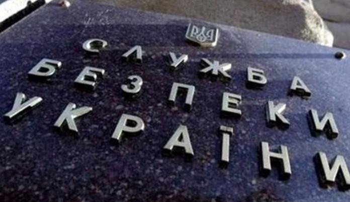 СБУ розповіла про злочини свого працівника, затриманого у Львові за вимагання