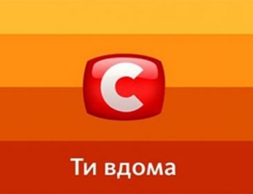 Догралися: телеканал СТБ можуть позбавити ліцензії через скандальне шоу
