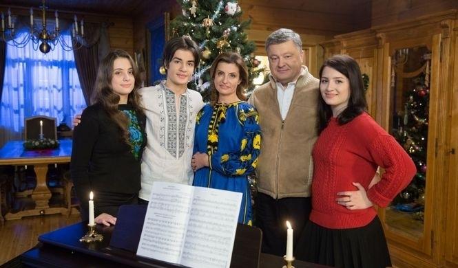 Сім'я Порошенків привітала українців з Різдвом (відео)