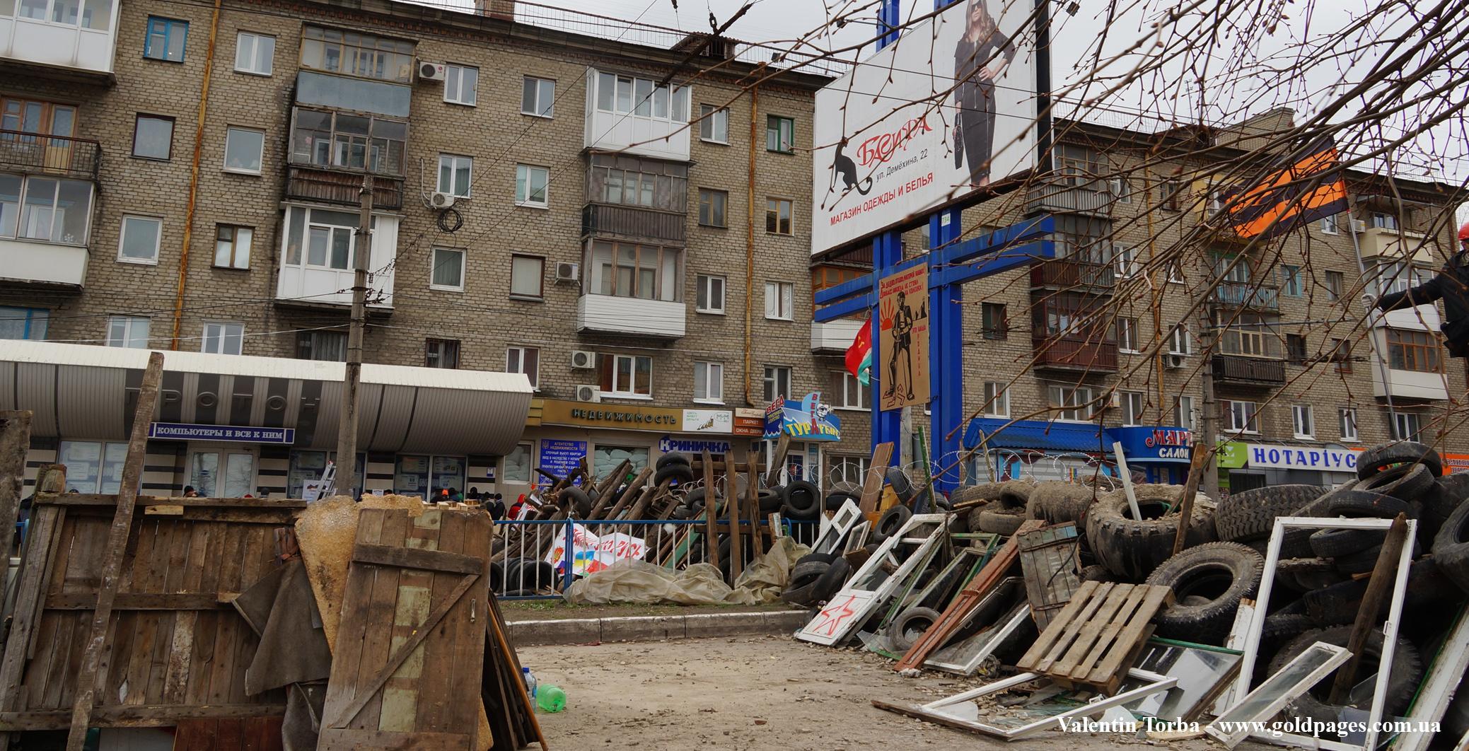 В центрі Луганська прогримів вибух (ВІДЕО)