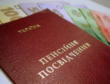 """Пенсійна реформа: чому """"молоді"""" пенсіонери в Україні отримують більше"""