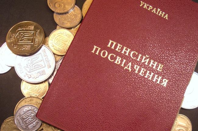 Це було неочікувано: Розенко ошелешив українців гучною заявою про нарахування пенсій