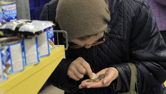 Це було неочікувано: українцям зробили тривожний прогноз щодо пенсій