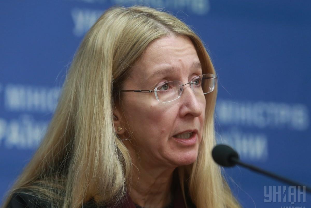 Це важливо! Міністр охорони здоров'я Супрун розповіла українцям, коли саме подешевшають ліки
