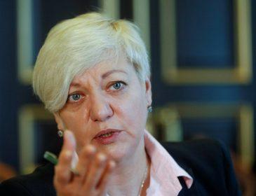 Гонтареву викрили в переговорах про продаж банку з росіянами