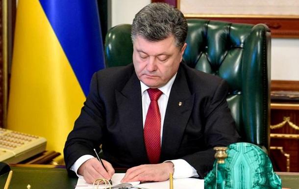 Порошенко підписав важливий закон. Він багато що змінить в житті українців