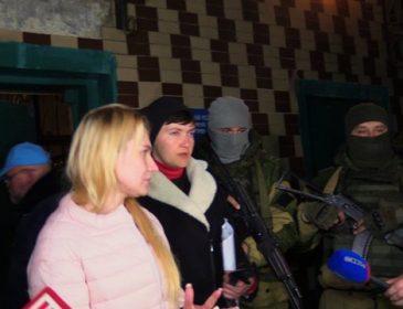 У мережу виклали подробиці візиту Савченко в Донецьк (ВІДЕО)