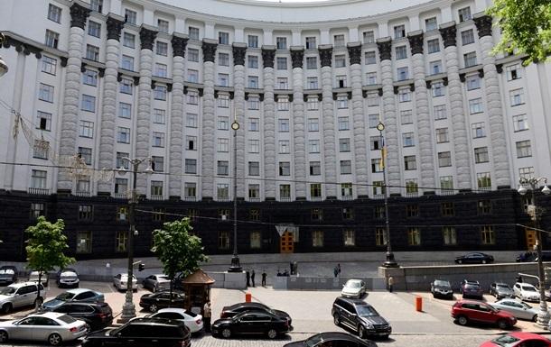 Кабмін вирішив докапіталізувати два державних банка