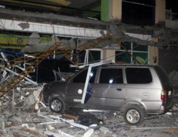 Стався страшний землетрус – багато людей загинуло