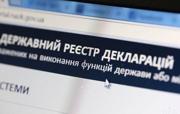 Вже ніхто не сховається: НАЗК розпочинає перевірку е-декларацій. Зареєстровано порядок