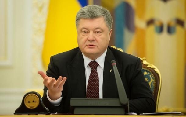 Це торкнеться всіх українців: Порошенко запровадив важливе рішення РНБО